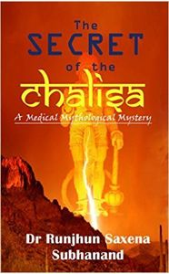 Picture of THE SECRET OF CHALISA