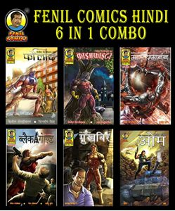 Picture of FENIL COMICS 6 IN 1 COMBO (HINDI)