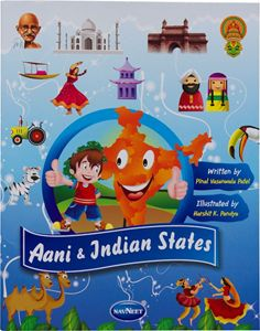 Picture of AANI & INDIAN STATES