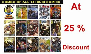 Picture of ALL 14 in 1 HINDI FENIL COMICS COMBO