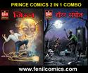 Picture of PRINCE COMICS 2 IN 1 COMBO