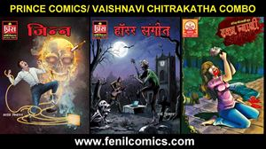 Picture of PRINCE COMICS / VAISHNAVI CHITRAKATHA COMBO