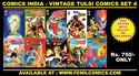 Picture of COMICS INDIA VINTAGE TULSI COMICS SET 4