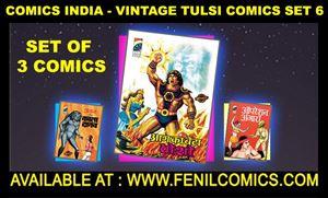 Picture of COMICS INDIA VINTAGE TULSI COMICS SET 6 (GLOSSY PAPER)
