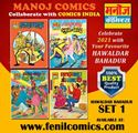 Picture of Manoj Comics Set 1 (Hawaldar Bahadur)