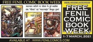 Picture of FAULAAD 3 IN 1 COMBO - FREE FENIL COMIC BOOOK WEEK