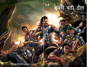 Picture of 12 SABSE BADI DEAL COVER 1