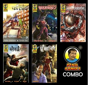 Picture of FENIL COMICS COMBO 5 IN 1