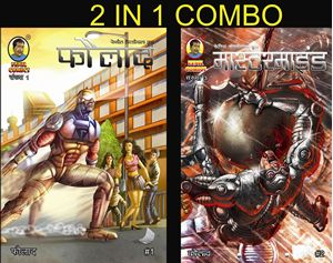 Picture of 2 IN 1 COMBO FAULAAD - MASTERMIND BIG SIZE