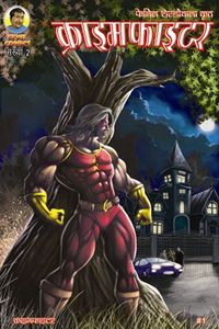 Picture of 02 CRIMEFIGHTER - BIG SIZE