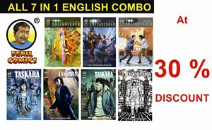 Picture of ALL 7 in 1 ENGLISH FENIL COMICS COMBO