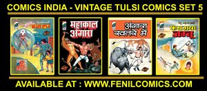 Picture of COMICS INDIA VINTAGE TULSI COMICS SET 5