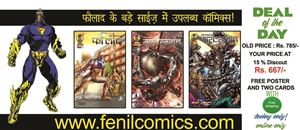 Picture of FAULAAD 3 IN 1 COMBO - BIG SIZE (PREMIUM EDITIONS)
