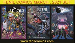 Picture of FENIL COMICS MARCH,  2021 SET