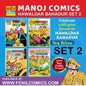 Picture of Manoj Comics Set 2 (Hawaldar Bahadur)