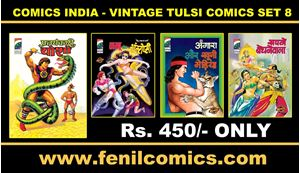 Picture of COMICS INDIA VINTAGE TULSI COMICS SET 8 (GLOSSY PAPER)