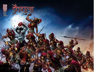 Picture of DRACULA ( HINDI ) ISSUE 1