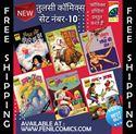 Picture of COMICS INDIA VINTAGE TULSI COMICS SET 10