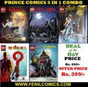 Picture of PRINCE COMICS 5 IN 1 COMBO