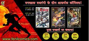 Picture of BAJARARNGI 3 IN 1 COMBO - SASTA EDITIONS