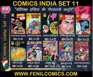 Picture of COMICS INDIA SET 11